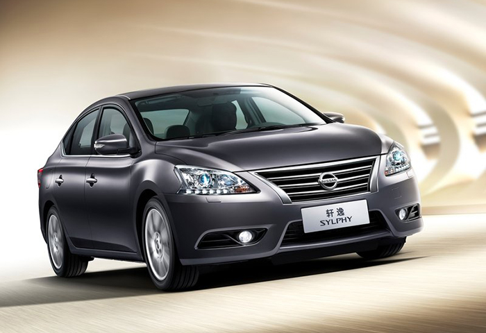 Nissan Sylphy Concept 2012